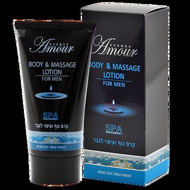 Body & Massage Lotion For Men