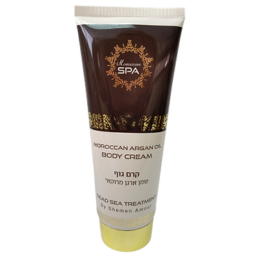 Moroccan Argan Oil Body Cream - 100 ml