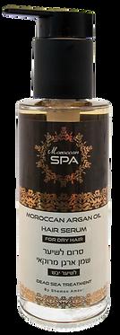 Moroccan Argan Oil Serum (For Dry Hair)