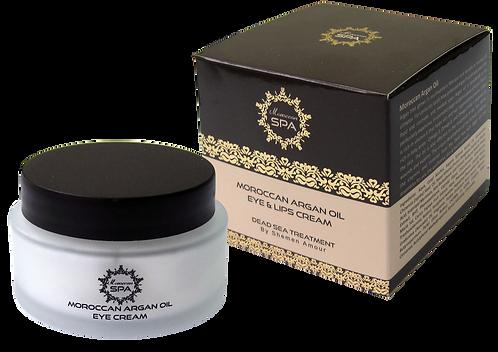 Moroccan Argan Oil Eye Cream
