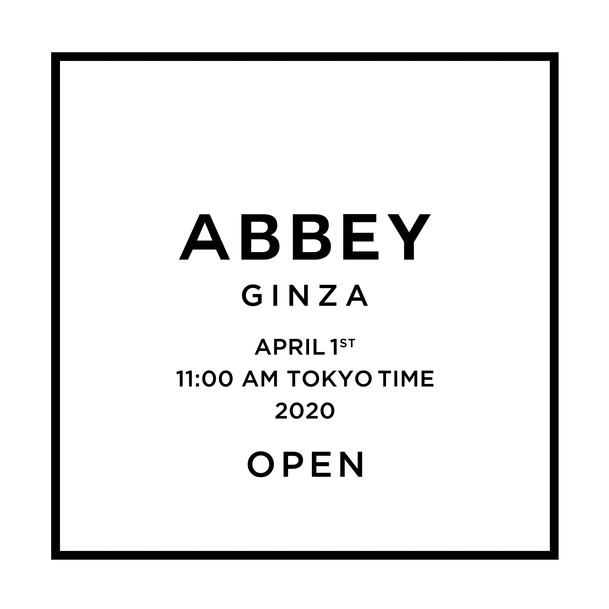 abbey_ginza_logo_2.jpg