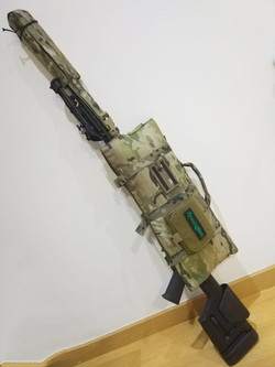 Rifle Cover
