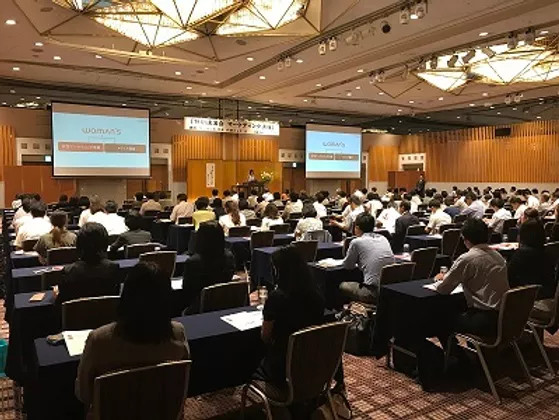 2017年8月31日 企業様主催講演