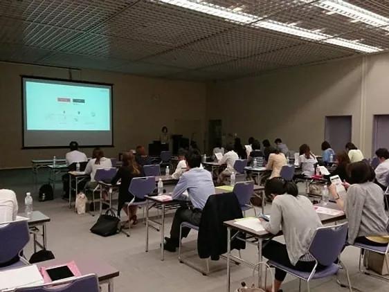 2017年6月5日 日本食糧新聞社様主催