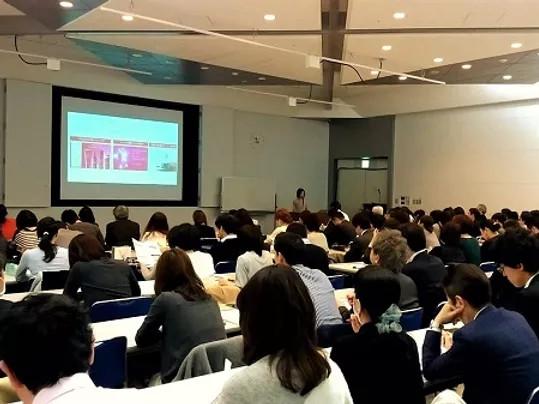 2017年2月24日【展示会】健康博覧会2017