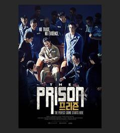 THE PRISON.jpg