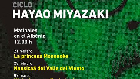 El Cine Albéniz programa un ciclo gratuito con una selección de las películas más destacadas de Haya