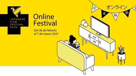 Japanese Film Festival Plus Online