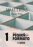 Simetrías (Darío Vilas) - Septiembre 2017