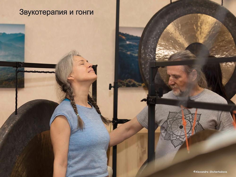 Гонг Звукотерапия Николай Льговский Студия Тишины Москва