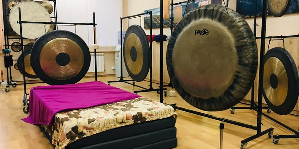 Энергетическая гонг-медитация. Пробные сессии