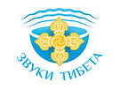 звуки Тибета лого-02 (1).jpg