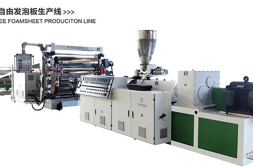 PVC foam board production machinery