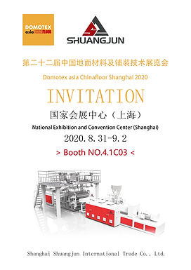 The 22nd China International Floor Materials and Paving Technology Exhibition