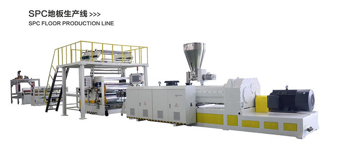 Shuangjun Plastic Extrusion Machinery