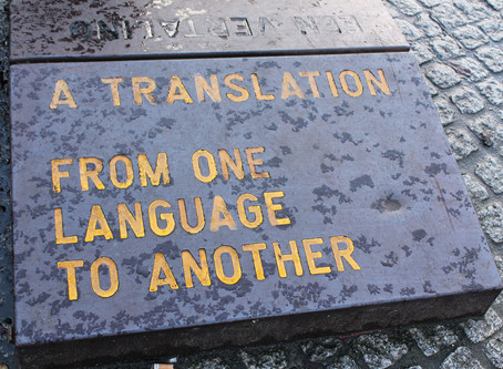 5 Tips to Overcome Language Barriers