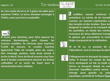 Ta-mehou