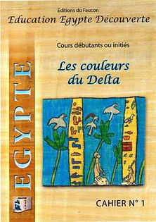 couleurs du delta.jpg