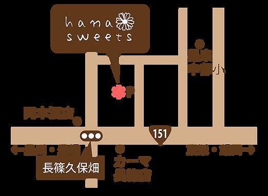 hanasweets map