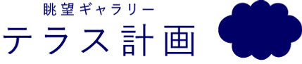 logo_font_blue.png