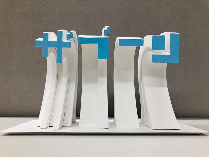 高橋喜代史が第3回本郷新記念札幌彫刻賞を受賞しました!!
