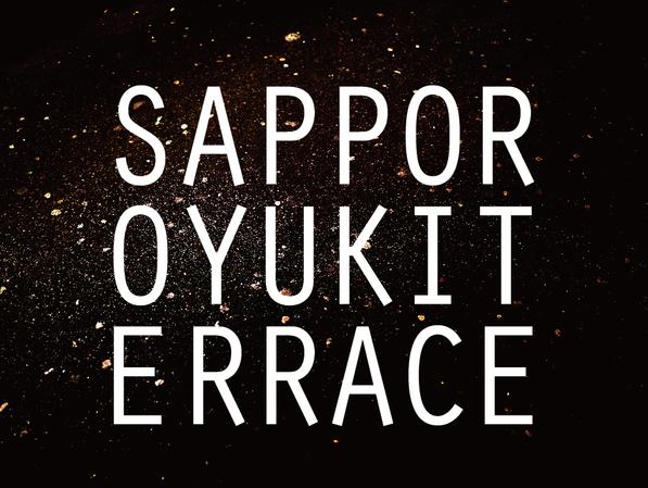 SAPPORO YUKITERRACE 2018