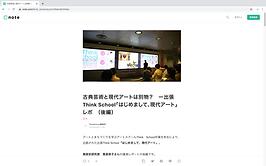 スクリーンショット 2021-04-18 18.24.23.png