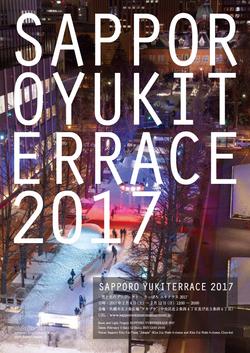 yuki2017