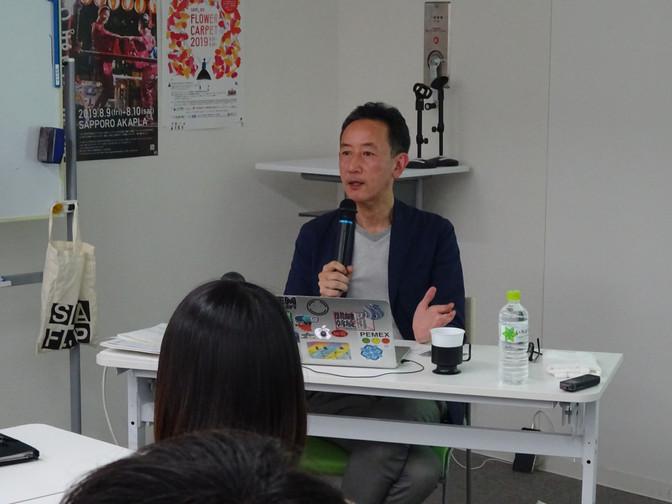 8/31 企画コース「社会の中のアートの役割」窪田研二さん