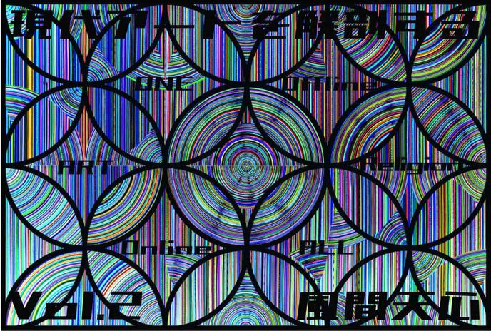 「現代アートを解剖するVol.2 風間天心」3/13(土)より開催!