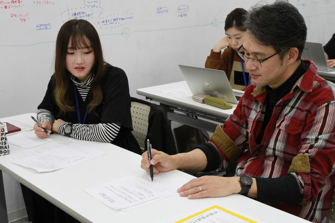 12/8 企画コース「企画書・予算書をつくる」(柴田尚さん)
