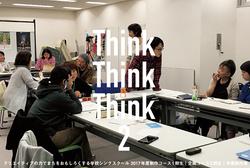 Think Think Think 2