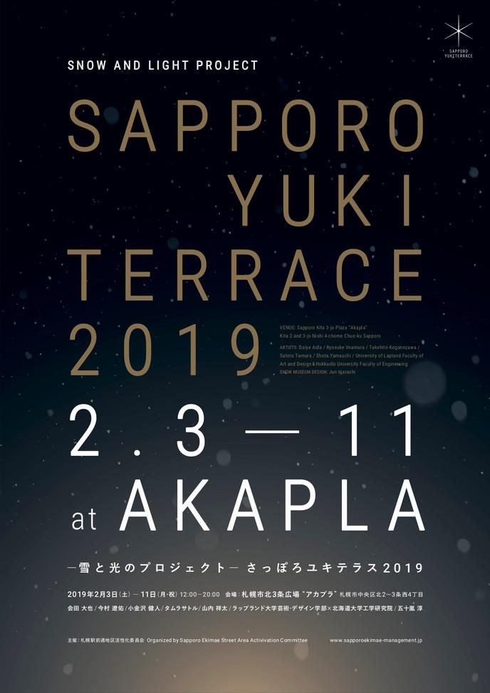 SAPPORO YUKITERRACE 2019開幕!