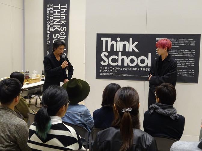 10/26「公開プレゼンテーション&講評」が行われました。
