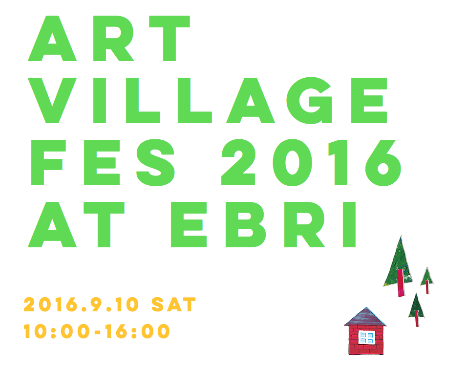 Art Village Fes 2016 at EBRI