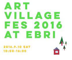 Art Village Fes 2016 at EBRI