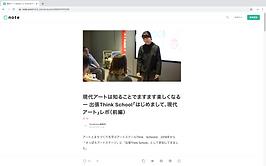 スクリーンショット 2021-04-18 18.12.35.png