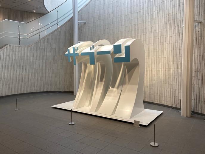 高橋喜代史の「ザブーン」が札幌地下広場に展示されています!