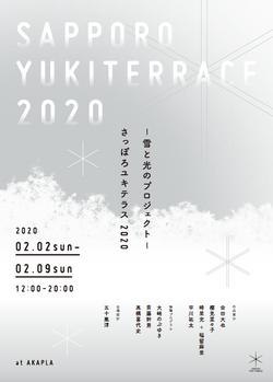 yukiterrace2020