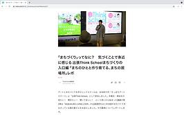 スクリーンショット 2021-09-22 16.37.41.png