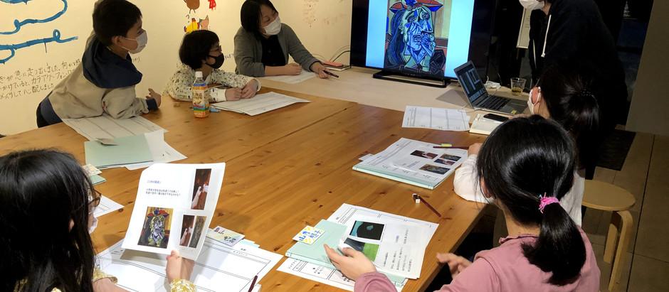 1月13日授業「現代アートを学ぶ」