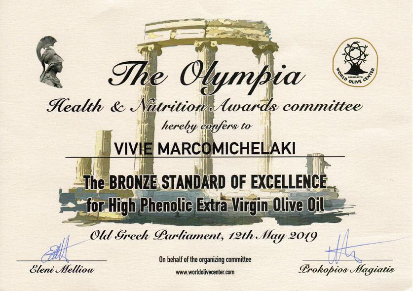 Bronze Award 2019
