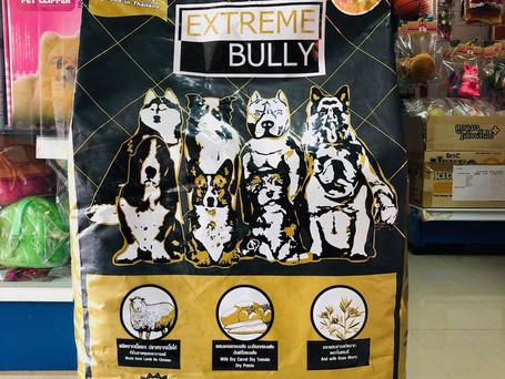 Extreme Bully โฉมใหม่ อาหารสุนัขเอ็กซ์ตรีมบูลลี่ 10กก. ระดับพรีเมี่ยม6ดาว โปรตีนสูง45%