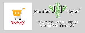 ジェニファーテイラーyahoo店.jpg
