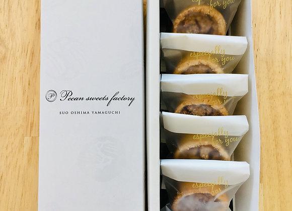 ピーキャンタルト箱 【5個】Pecan Tarts 5pcs gift box