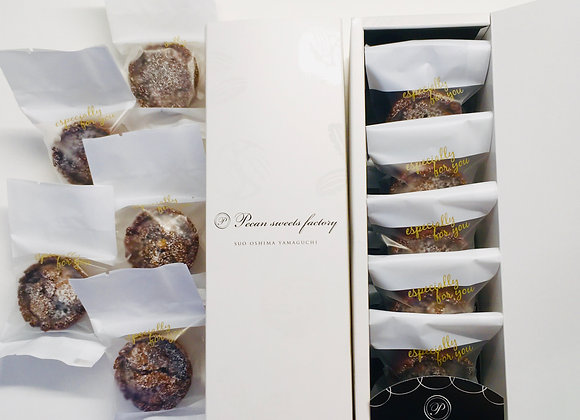 ピーキャンタルトtheショコラ【箱5】Pecan Tart the Chocola 5pcs in Gift Box
