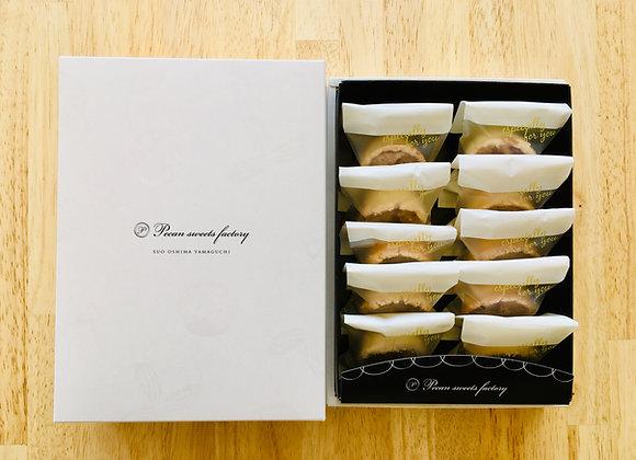 ピーキャンタルト箱【10個】Pecan Tarts 10pcs gift box