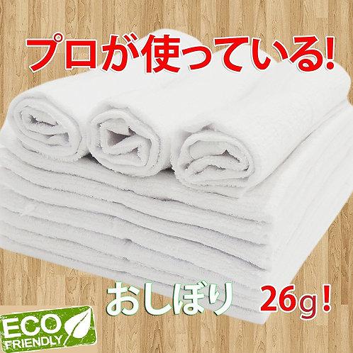 【ECO】おしぼり 80匁 26g 240枚入 28cm×28cm