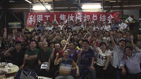 Lide Collective Bargaining Celebration.j