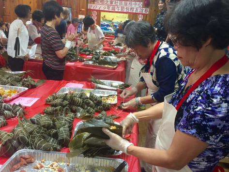 2019 HCS' Zongzi Contest to celebrate Chinese Dragon Boat Festival